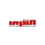 Kifah Al Arabi