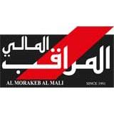 Al Morakeb Al Mali
